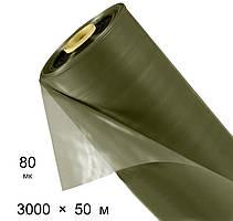 Плівка будівельна 80 мкм - 3000 мм × 50 м
