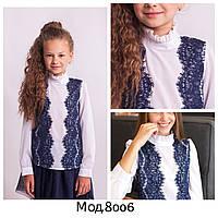 Блузка с синим кружевом на стойке, фото 1