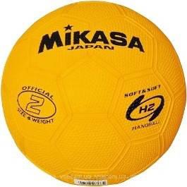 Гандбольный мяч Mikasa HR2-Y