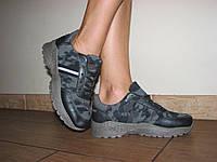 Женские кроссовки хаки серые на толстой дутой высокой подошве аналог Balenciaga 36 р 23,0 см