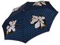 Жіночий парасольку FERRE ( повний автомат ) арт.6032-2, фото 1