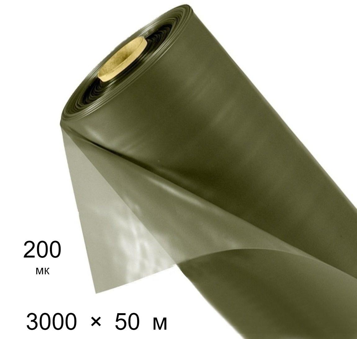 Пленка строительная 200 мкм - 3000 мм × 50 м