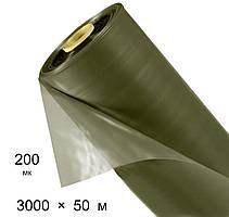 Плівка будівельна 200 мкм - 3000 мм × 50 м