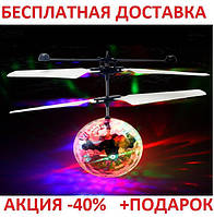 Летающий шар мяч ветолёт светящийся сенсор Flying Ball Air led sensor sphere Originalsize от руки миньон