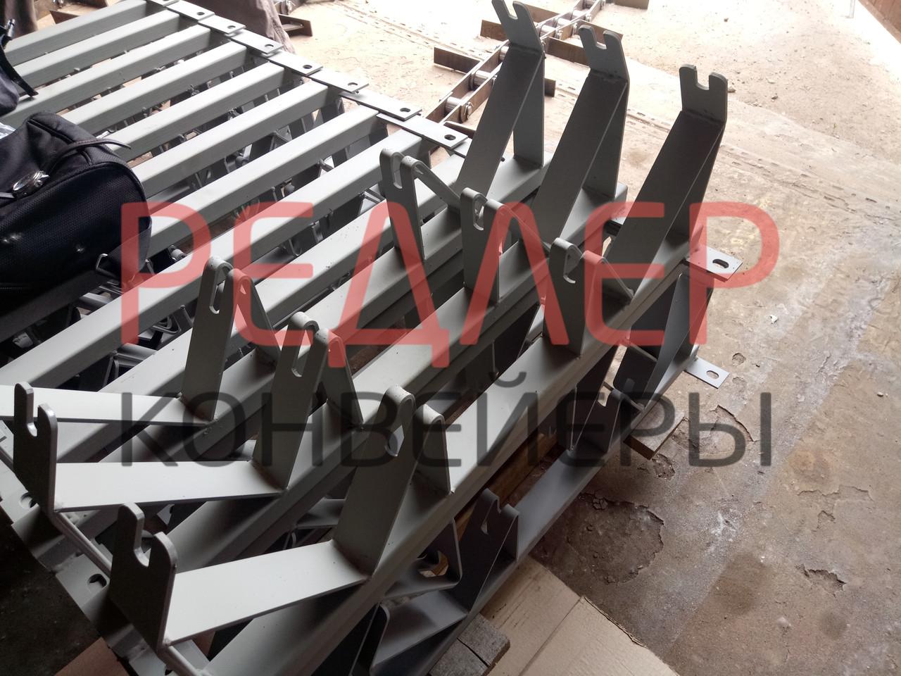 Роликоопора верхняя для ленточного конвейера, 30 - 45 гр