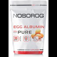 Nosorog Egg Albumin Натуральный 1 кг (яичный альбумин; яичный протеин; яичный белок)