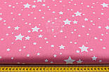 "Ткань хлопковая ""Мини галактика"" белая на тёмно-розовом (№ 1458), фото 3"