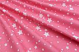 "Ткань хлопковая ""Мини галактика"" белая на тёмно-розовом (№ 1458), фото 4"