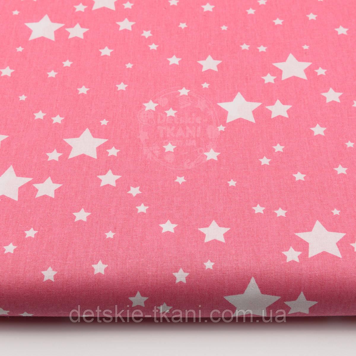 "Ткань хлопковая ""Мини галактика"" белая на тёмно-розовом (№ 1458)"