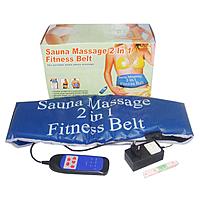 Пояс для похудения Sauna Belt массажер против целлюлита