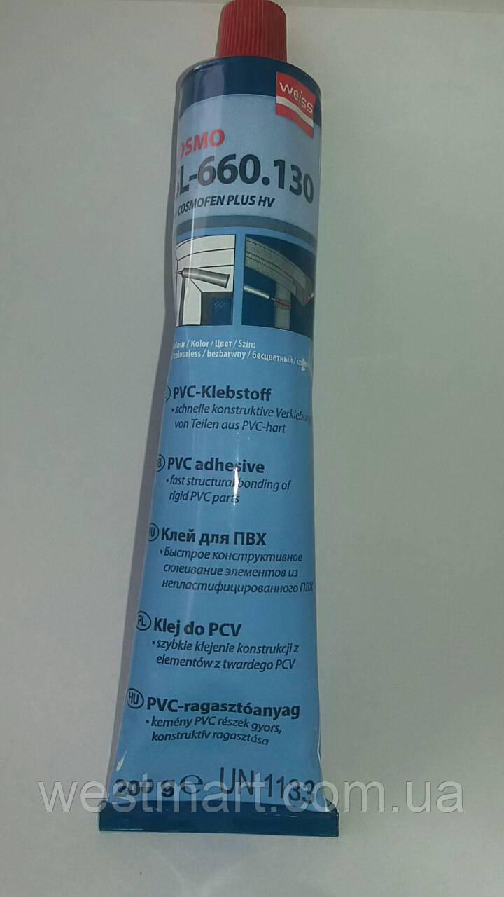 """Клей Cosmofen Plus HV 200 гр """"жидкий пластик"""" прозрачный"""