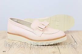 Женские кожаные туфли лоферы на низком ходу