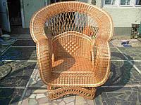 Плетеное королевское кресло из лозы