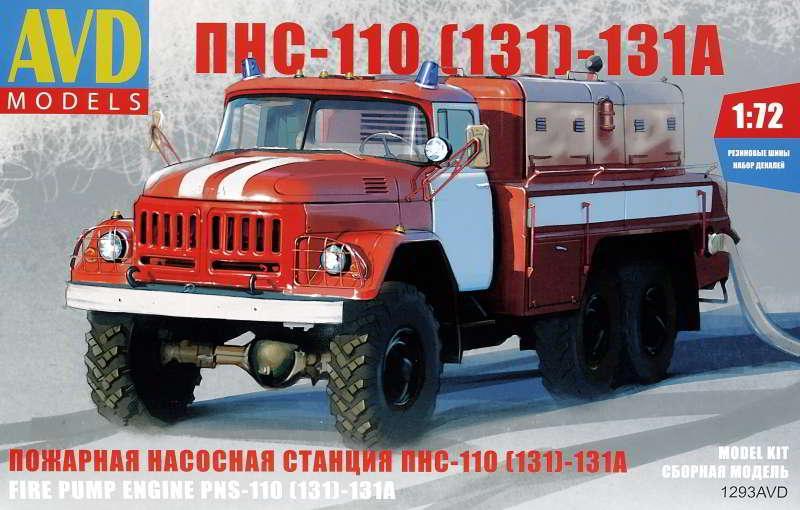 Пожарная насосная станция ПНС-110(131)-131А. 1/72 AVD MODELS 1293