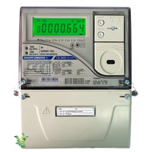 Счетчик электроэнергии CE 303-U AR S31 543-JAYVZ(12) 5-10А 3x230/400В, А±R±, многофункциональный