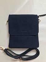 Женская сумка-планшет замшевая Pretty woman темно-синяя