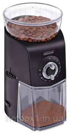 Кофемолка MPM mmk-01, фото 2