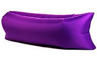 Ламзак - надувной гамак для отдыха