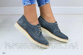 Женские модные туфли на шнурках Оксфорды