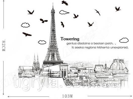 Интерьерная наклейка на стену Эйфелева Башня , фото 2