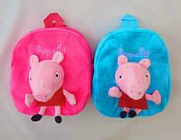 Детский плюшевый рюкзачок свинка пеппа с игрушкой