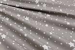 """Тканина бавовняна """"Міні галактика"""" біла на сірому фоні (№ 1459), фото 7"""