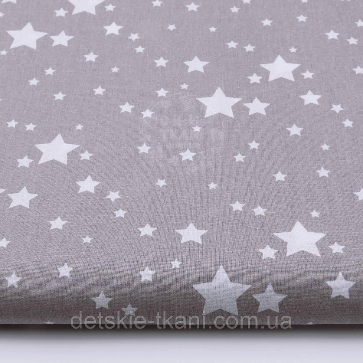 """Ткань хлопковая """"Мини галактика"""" белая на сером фоне (№ 1459)"""