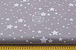 """Ткань хлопковая """"Мини галактика"""" белая на сером фоне (№ 1459), фото 4"""