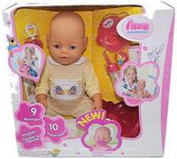 Кукла-пупс Маленькая Ляля 8001-2R