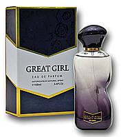 Женская парфюмированная вода Le Vogue GREAT GIRL EDP 100 ml