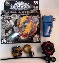"""Игровой набор """"Beyblade""""- Gold Dragon Lost Longinus & Xeno Xcalibur S3 - микс 2 вида. Лимитированная коллекция, фото 2"""