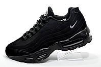 Кроссовки мужские в стиле Nike Air Max 95, All Black
