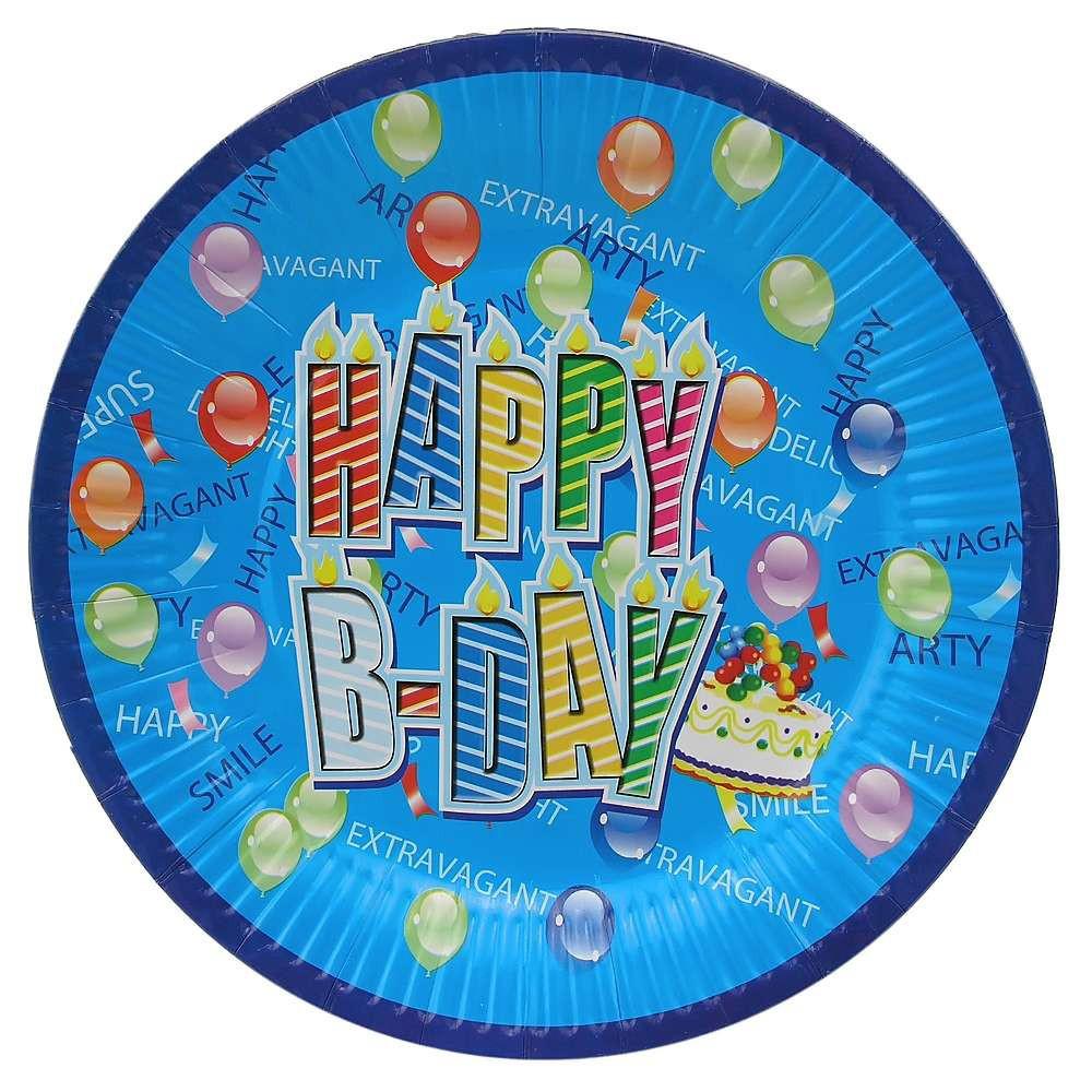 Бумажные тарелки диам.23 см Happy B day уп. 10 шт