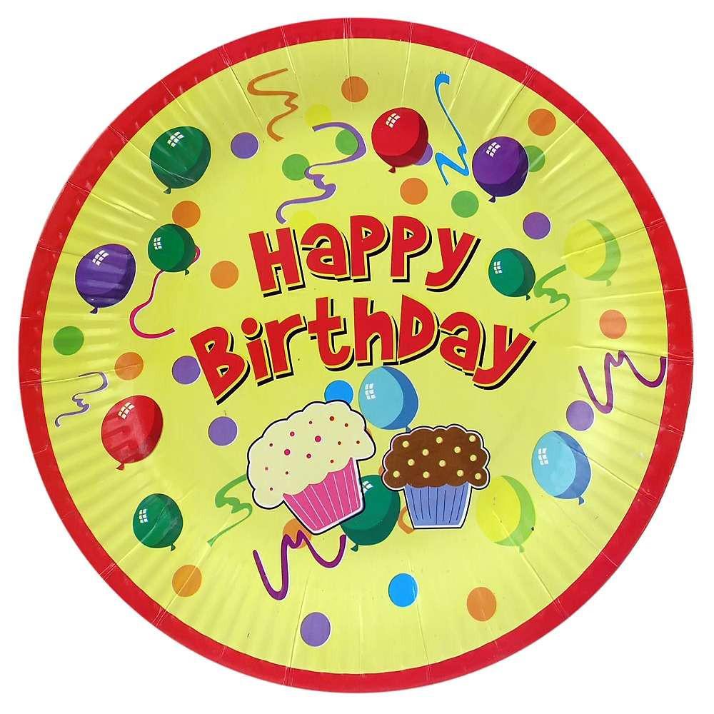 Бумажные тарелки диам.23 см Happy Birthday Кексики уп. 10 шт