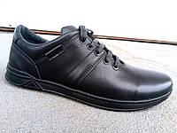 Кроссовки мужские кожаные черные 40 -45 р-р