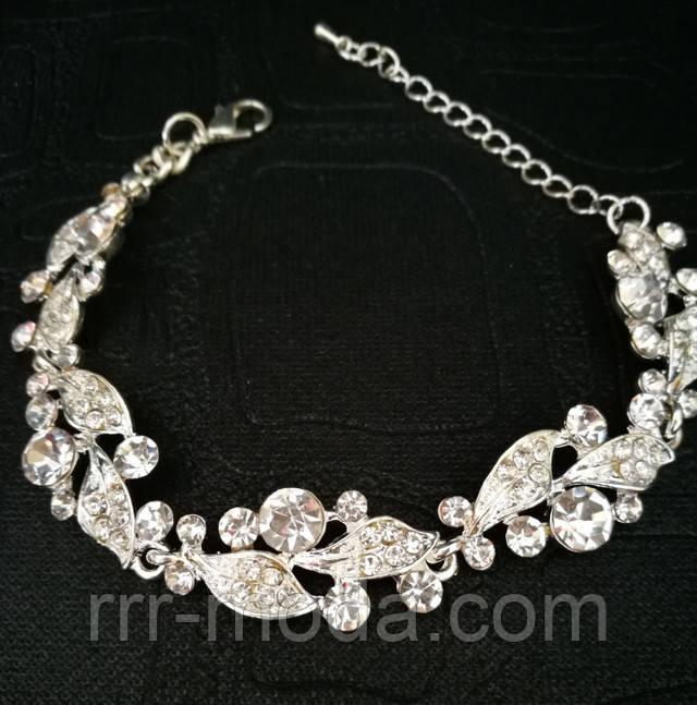 Свадебная Бижутерия RRR женские нарядные браслеты