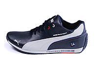 Мужские кожаные кроссовки Puma BMW MotorSport (реплика), фото 1