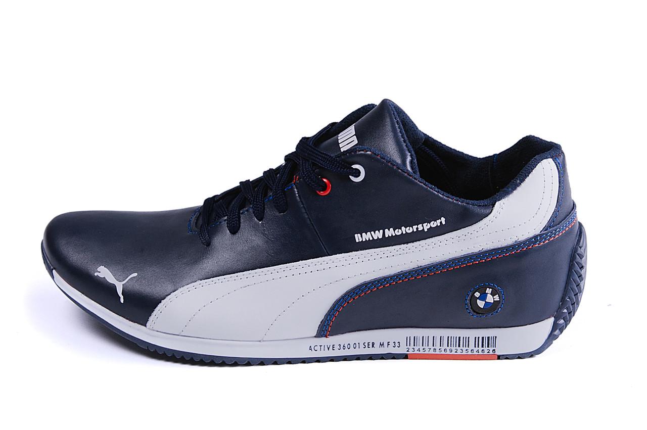 f08d0c99405f Купить Мужские кожаные кеды Puma BMW MotorSport (реплика), цены ...