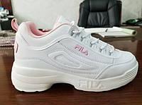 Кроссовки Fila Disruptor II White Pink Белые женские реплика f3c17ab96452a