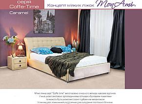 Кровать двуспальная Кофе-Тайм 1600, фото 3