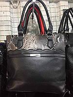 Женская сумка эко кожа .Новинка