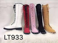 bf12440628b6 Кожаная зимняя женская обувь оптом в Украине. Сравнить цены, купить ...