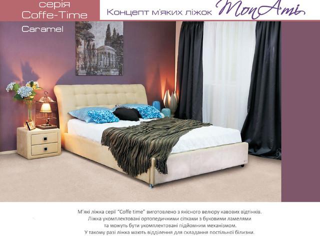 Кровать двуспальная Кофе-Тайм 1600 (описание)