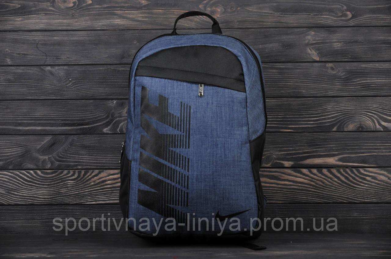 Спортивный синий рюкзак Nike Pioneer джинс (реплика)