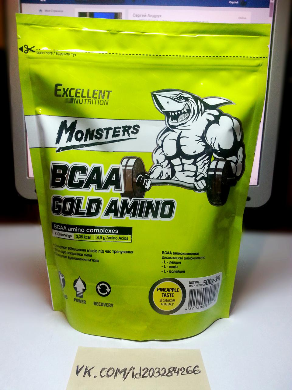 Monsters BCAA Gold Amino 500г