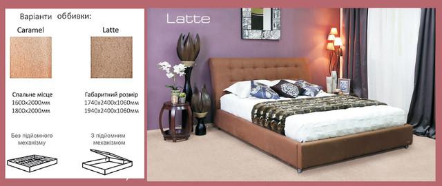 Кровать двуспальная Кофе-Тайм 1600 (хараткеристики)