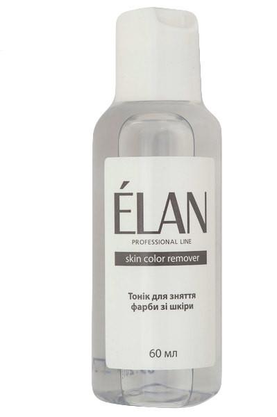 ELAN Тоник для снятия краски с кожи, 60 мл