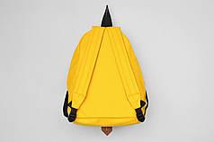 Рюкзак Double Youbag Yellow