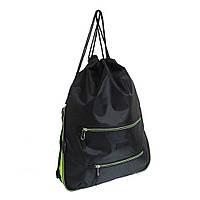 Рюкзак-мешок спортивный с увеличением размера, фото 1
