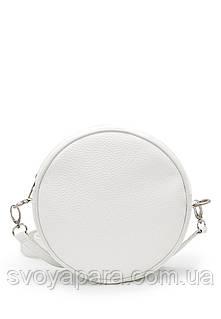 Женская круглая сумка из высококачественной экокожи флотар белого цвета с одним основным отделением